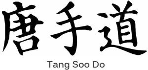 Tang Soo Do in Script